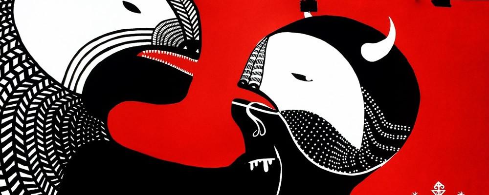 Fefe Talavera Artecore - Mam Rio de Janeiro - Brazil